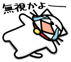 Cheeky cat sticker #1211025