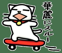 Cheeky cat sticker #1211031