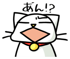 Cheeky cat sticker #1211035