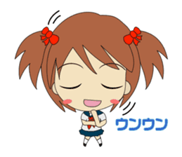 sora-chan sticker #1211803