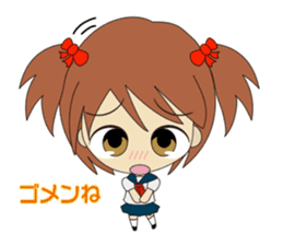 sora-chan sticker #1211816