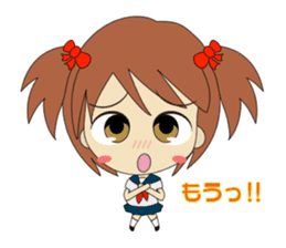 sora-chan sticker #1211824
