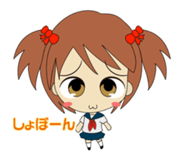 sora-chan sticker #1211828