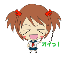 sora-chan sticker #1211830
