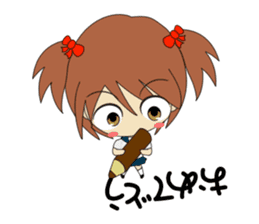sora-chan sticker #1211837