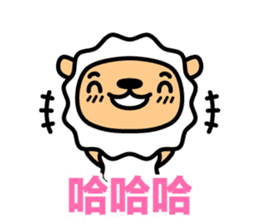 Lamb with Chinese subtitle sticker #1213571