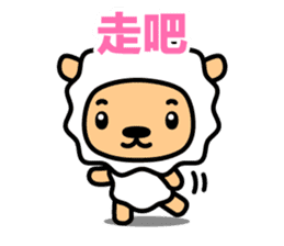 Lamb with Chinese subtitle sticker #1213580