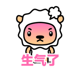 Lamb with Chinese subtitle sticker #1213594