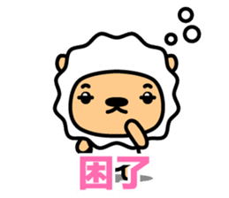 Lamb with Chinese subtitle sticker #1213596