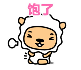 Lamb with Chinese subtitle sticker #1213600