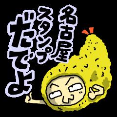 The Sticker of NAGOYA season2