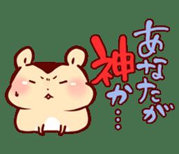 HOWA HOWA Animal4 sticker #1214368