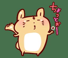 HOWA HOWA Animal4 sticker #1214369