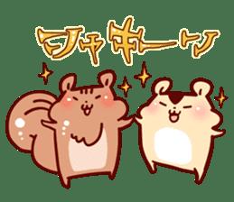 HOWA HOWA Animal4 sticker #1214370
