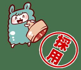 HOWA HOWA Animal4 sticker #1214376