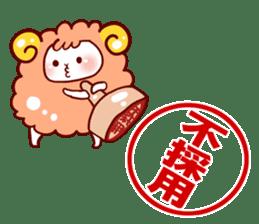 HOWA HOWA Animal4 sticker #1214377