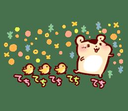 HOWA HOWA Animal4 sticker #1214385