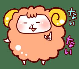 HOWA HOWA Animal4 sticker #1214389