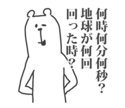 This Bear is annoying.1. sticker #1215482