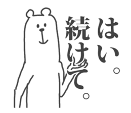 This Bear is annoying.1. sticker #1215484