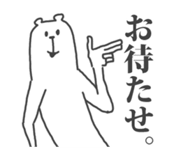 This Bear is annoying.1. sticker #1215488