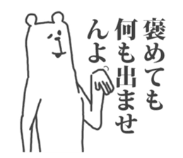 This Bear is annoying.1. sticker #1215491