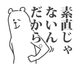 This Bear is annoying.1. sticker #1215492