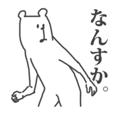 This Bear is annoying.1. sticker #1215493