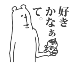 This Bear is annoying.1. sticker #1215495