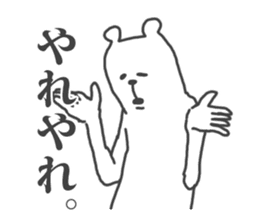 This Bear is annoying.1. sticker #1215499