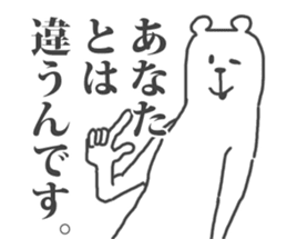 This Bear is annoying.1. sticker #1215503
