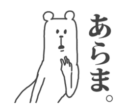 This Bear is annoying.1. sticker #1215506