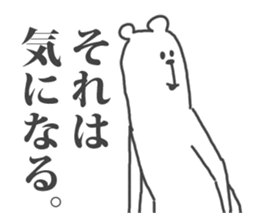 This Bear is annoying.1. sticker #1215508
