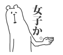 This Bear is annoying.1. sticker #1215509