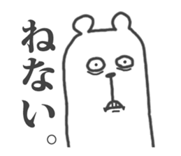 This Bear is annoying.1. sticker #1215512