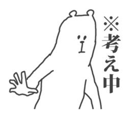 This Bear is annoying.1. sticker #1215513