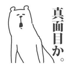 This Bear is annoying.1. sticker #1215514