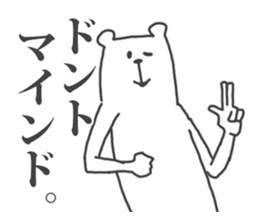 This Bear is annoying.1. sticker #1215516