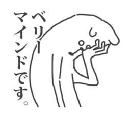 This Bear is annoying.1. sticker #1215517