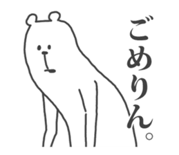 This Bear is annoying.1. sticker #1215520