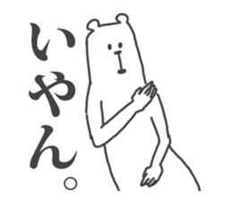 This Bear is annoying.1. sticker #1215521