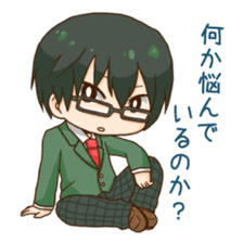 The boy wearing glasses sticker #1215971