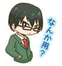The boy wearing glasses sticker #1215972