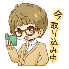 The boy wearing glasses sticker #1215976