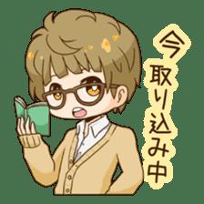 The boy wearing glasses sticker #1215976