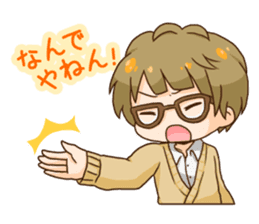 The boy wearing glasses sticker #1215984