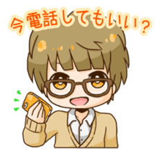 The boy wearing glasses sticker #1215987