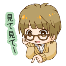 The boy wearing glasses sticker #1215989