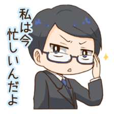 The boy wearing glasses sticker #1215991