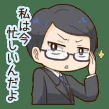 The boy wearing glasses sticker #1215991